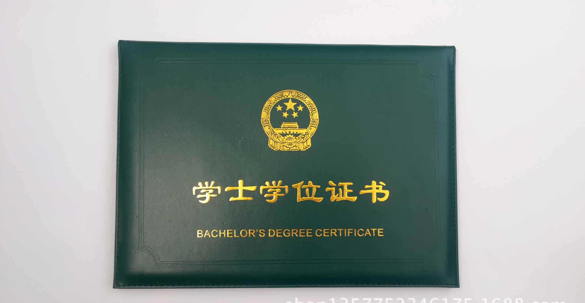 成考学位证